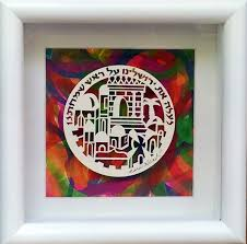 new jerum seal in shadowbox frame