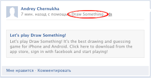 Image result for How to Play Draw Something Game on Facebook