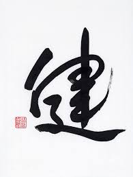 134 best chinese calligraphy images