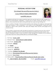 cv pharmacy nazia amin cv pharmacist 1 jan 2016