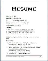 Basic Resume Format Filename My College Scout