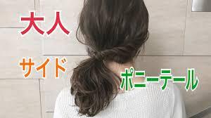 浴衣に似合う髪型ポニーテールのアレンジ夏祭りロングまでの簡単な