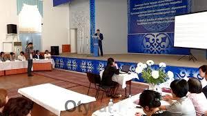 Шымкентские фармакологи вернулись с зарубежной практики pr  Отчет о практике в ЮКГФА
