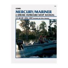 hp mercury outboard wiring diagram diagram motors clymer mercury mariner 2 5 60 hp two stroke outboards includes jet drive