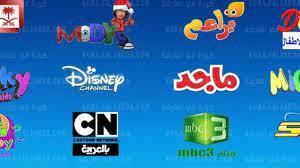 تردد قنوات طيور الجنة وتوم وجيري وZee Alwan وMBC3 وماجد وبطوط لمشاهدة أفلام  الكرتون وأغاني الأطفال - كورة في العارضة
