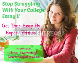 i am college essay volunteers