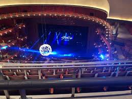 Nj Pac Seating Chart Photos At Prudential Hall At The New Jersey Performing Arts