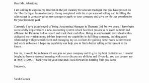 Cover Letter Sample Account Manager Best Account Manager Cover