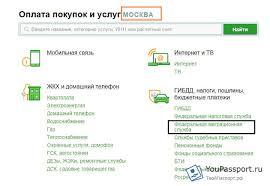 Сколько сейчас в москве делают загранпаспорт