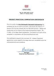 Certificate Of Construction Completion Fiveoutsiders Com
