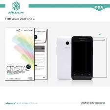 Чехлы для Asus Zenfone 4 (A400CG). Купить чехол по цене от 15 ...