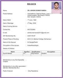 How To Write Biodata What Not To Write As A Biodata Cover Letter Boro Lokh Blog