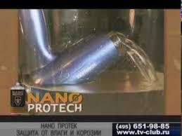 Способы и средства защиты от поражения электрическим током реферат  способы и средства защиты от поражения электрическим током реферат