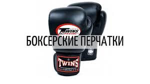 Товары Fight-Evolution.ru-товары для бокса,самбо,ММА – 815 ...