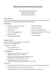 Legal Secretary Resume Sample Medical Secretary Resume Medical