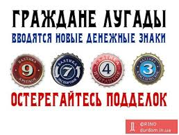 НБУ запретил банкам проводить операции с банкнотами и монетами РФ, на которых изображены объекты на оккупированной территории Украины - Цензор.НЕТ 7812