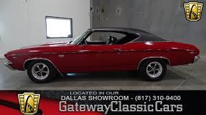 1969 Chevrolet Malibu Chevelle SS Tribute Stock #228 Gateway ...