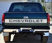 chevrolet trucks. 1997 silverado trim package on ck pickup chevrolet trucks