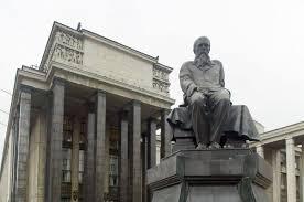 РГБ введет новый регламент проверки диссертаций на плагиат  РГБ введет новый регламент проверки диссертаций на плагиат Образование Общество Аргументы и Факты