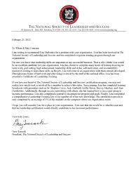 Leadership Letter Of Recommendation Sample Letter With Lucy Jordan