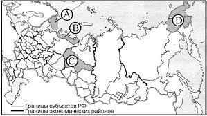 Контрольная работа по географии класс для подготовки учащихся к  Контрольная работа по географии 9 класс Вариант 1 А1 Самая западная точка территории России расположена