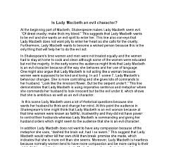 essay on lady macbeth evil  essays lady macbeth essays and papers 123helpme com