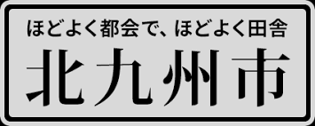 Jタウンネット 青森県