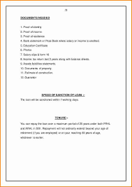 Format Of Salary Certificate Letter Sample Salary Certificate For