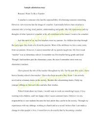 sample essay format for college essay topics cover letter example of college essay