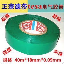 aliexpress com buy imported tape insulation automotive wiring imported tape insulation automotive wiring harness electrical covered glue
