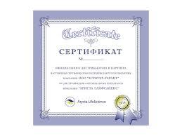 Дипломы грамоты и сертификаты срочно Печать недорого в  wordpress carousel version