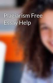 plagiarism essay help best assignment experts wattpad