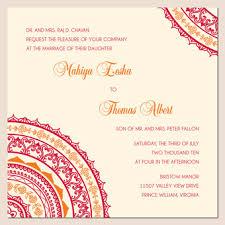 neha letterpress wedding invitation design south asian indian Wedding Personal Invitation neha letterpress wedding invitation design south asian indian personal wedding invitation messages