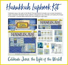 hanukkah lapbook kit instant print and learn creat a booklet craft for each of the eight nights