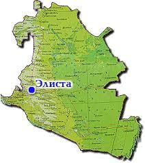 Республика Калмыкия информация Карта Республика Калмыкия