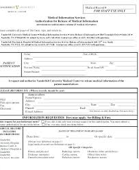 Billing Form Template Medical Billing Forms Templates Bill Template Excel Chaseevents Co