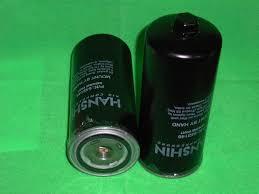Kết quả hình ảnh cho hanshin air compressor OIL FILTER