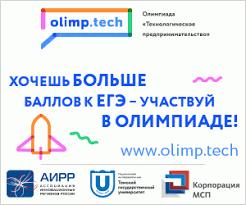 Бланки Презентация ЮЗГУ