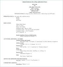 Activities Resume Template College Admission Resume Template