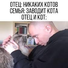 горгород инстаграм фото