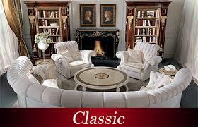 furniture in italian. italian furniture in los angeles