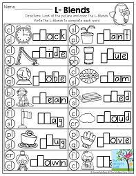 Free Blends Worksheets for Grade 1   Homeshealth.info