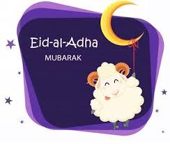 اجمل صور عيد اضحى مبارك 2021 تهنئة عيد الأضحى