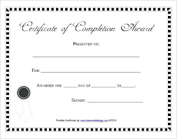 Certificate Samples Of Achievement Template Word Strong Icon ...
