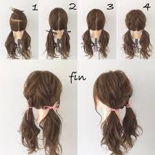 髪の量が少ない人もok簡単にできるまとめ髪アレンジ花粉対策に
