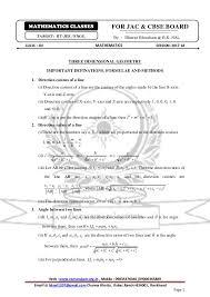 Geometry Formula Chart Mathematics Formula For Class Xii Three Dimensional Geometry