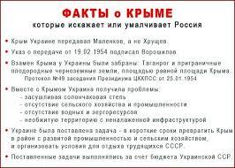 Наша позиция неизменна: Крым - это часть Украины, и именно поэтому мы продолжаем давить на РФ, - Госдепартамент США - Цензор.НЕТ 6395