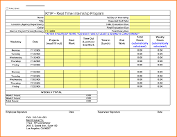 timesheetcalculator 12 timesheet calculator with lunch letterhead template sample