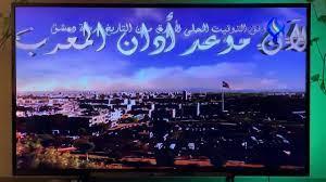 أذان المغرب من دمشق المسجد الأموي - YouTube