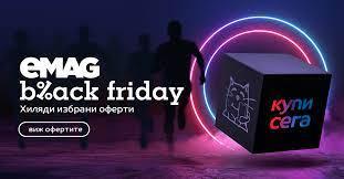 Интересът към черен петък нараства постоянно през годините. Emag Black Friday Cheren Petk Na 22 11 2019 Vizh Chast Ot Ofertite Promocii Bezkraj Broshuri Katalozi Oferti